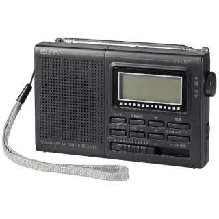 短波ラジオ エルパ ER-C55T