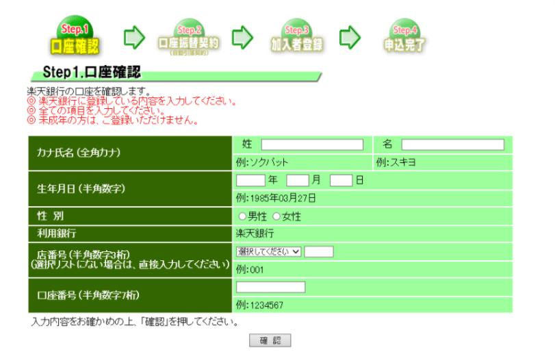 即PAT-登録方法