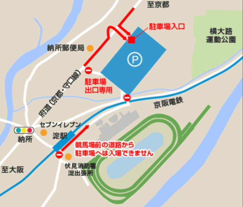 京都競馬場 駐車場