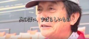 【夢がある】競馬の予想屋の年収は360万!?予想屋になるためのたった1つのスキルを紹介