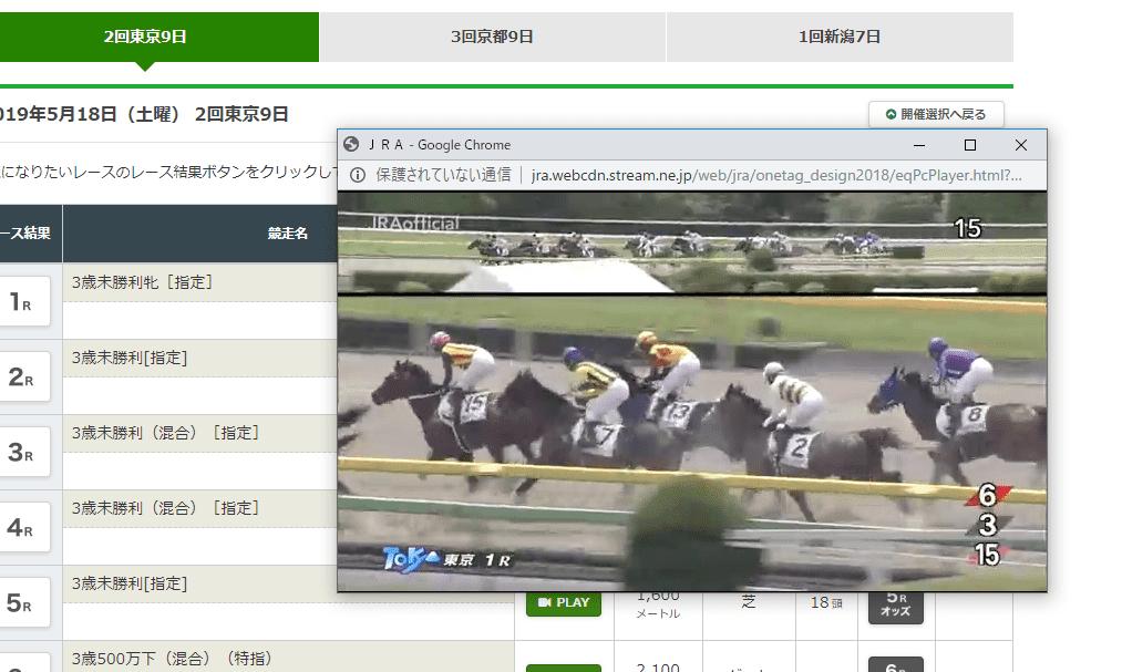 レース映像