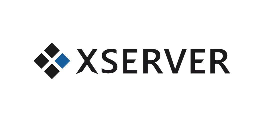 有料サーバーを契約(XSERVER