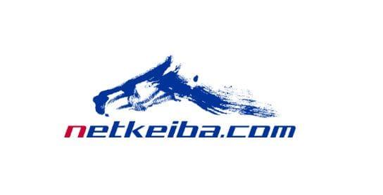 高知競馬の予想を見るならnetkeiba.com