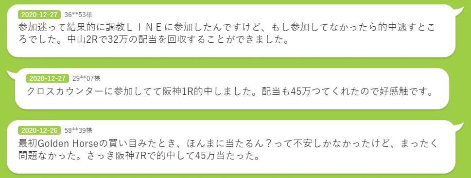 連 フォーメーション 組み方 複 三 三連複を解説~フォーメーションが最強?ボックスの点数は何点まで? ~|大阪競馬ストーリー